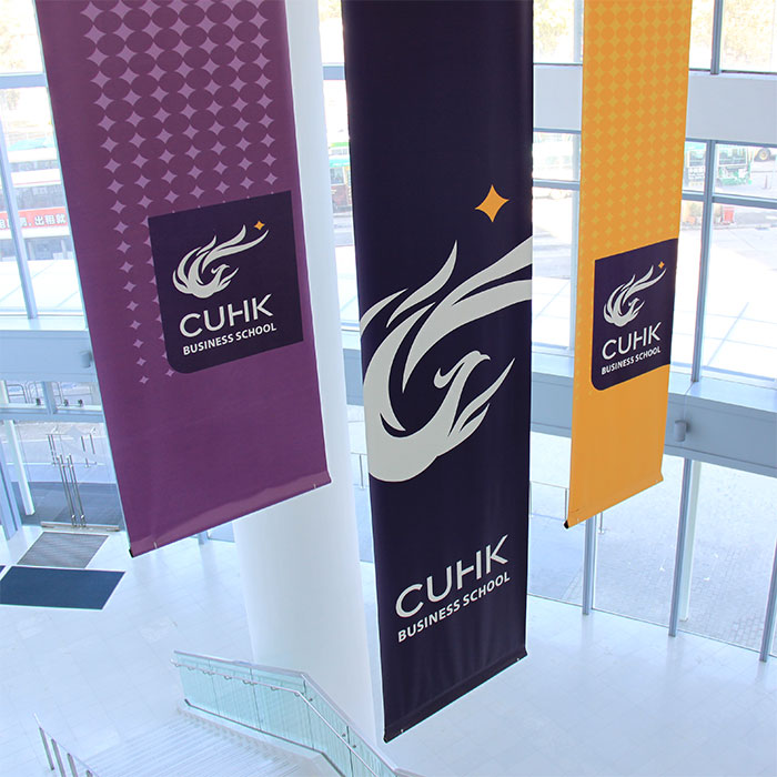 CUHK Business School – The Chinese University of Hong Kong